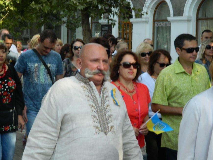 Бердянцы отметили День Государственного флага (фото) - фото 3