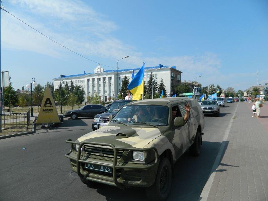 В Бердянске состоялось два автомайдана (фото) - фото 9