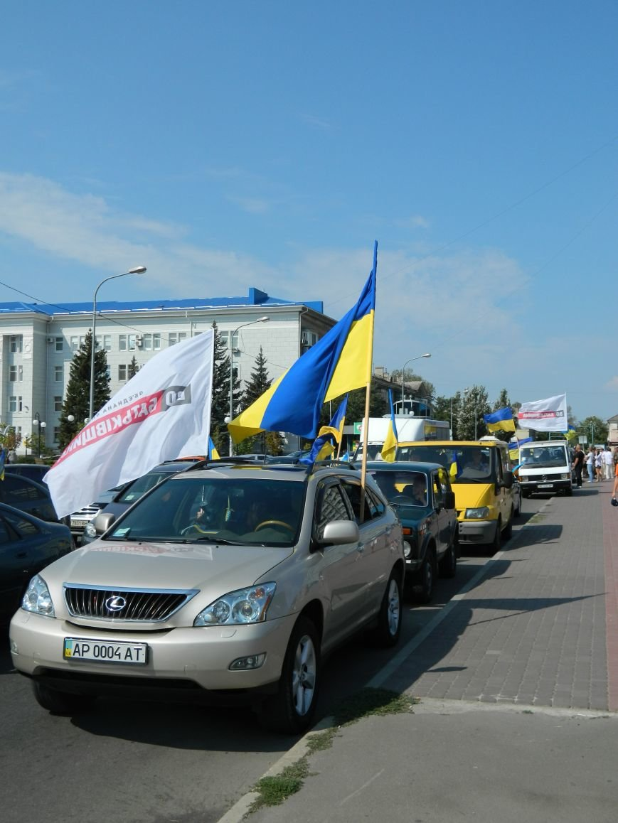 В Бердянске состоялось два автомайдана (фото) - фото 3
