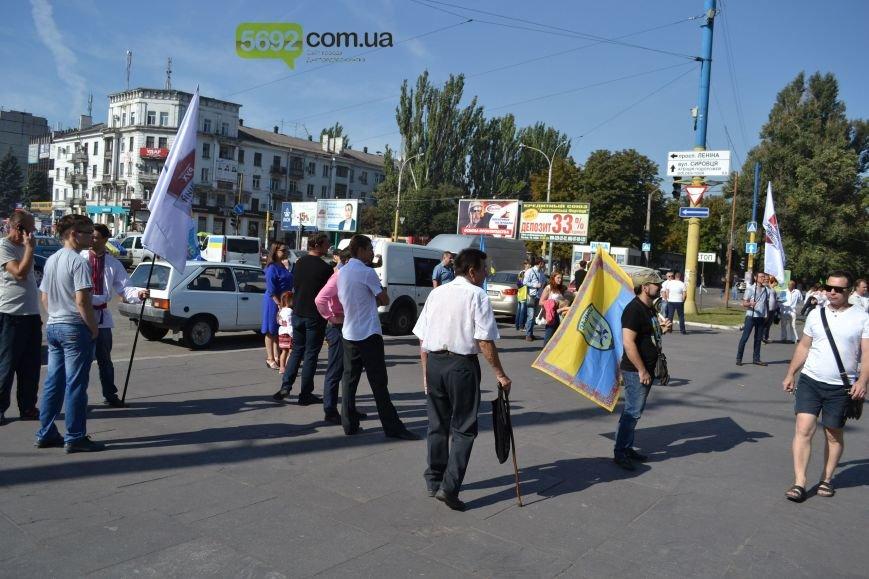В Днепродзержинске на «ленинский» постамент установили трезубец (фото) - фото 3