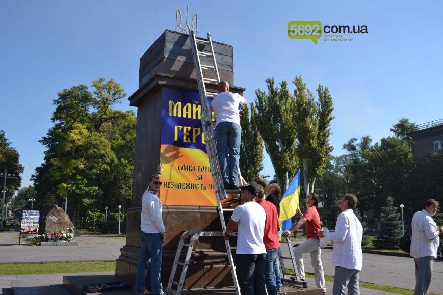 В Днепродзержинске на «ленинский» постамент установили трезубец (фото) - фото 1