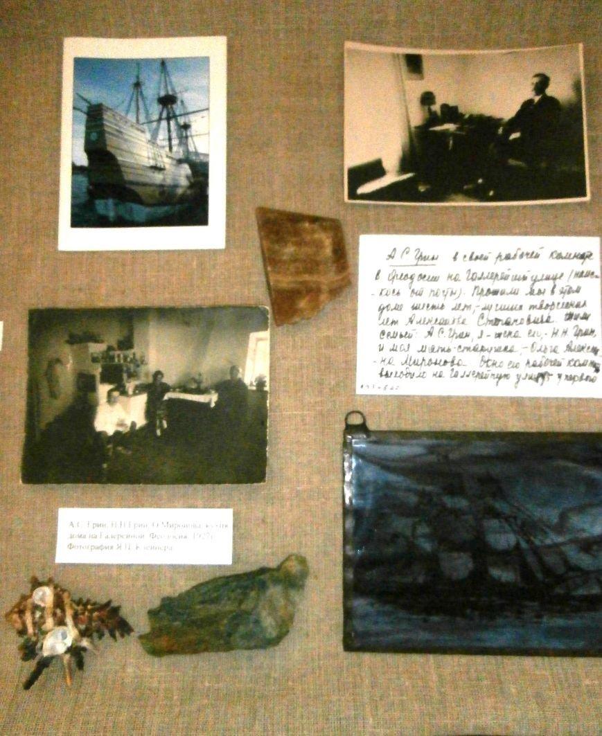 Элементы выставки А.С1