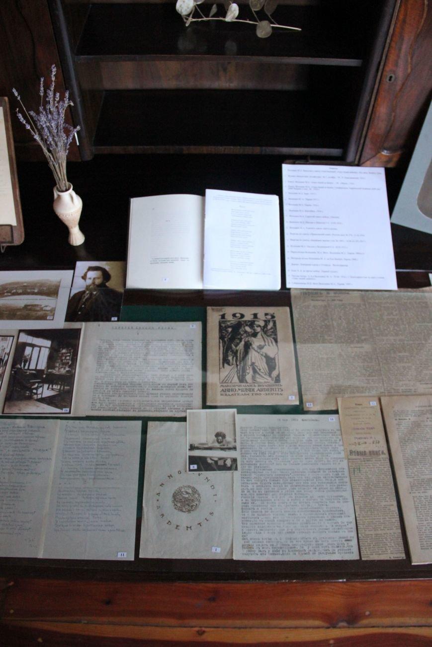 Выставка Волошина