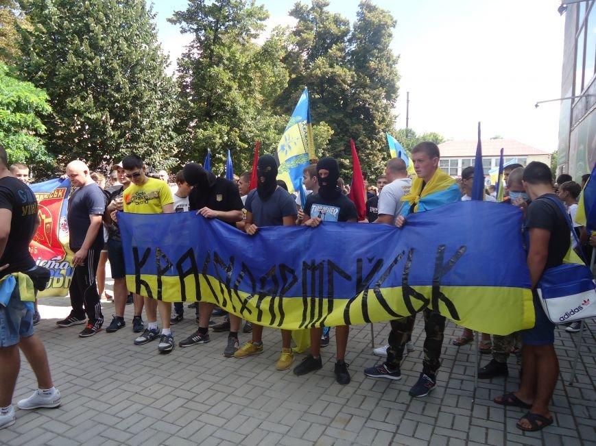 День Независимости Украины в Красноармейске - яркий «Марш Патриотов» стартовал (фото) - фото 1