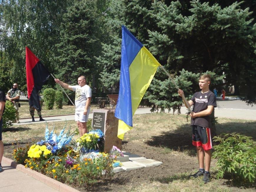 День Независимости Украины в Красноармейске - яркий «Марш Патриотов» стартовал (фото) - фото 7