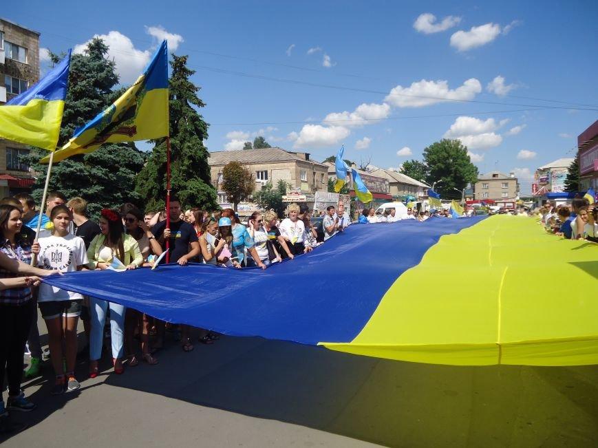День Независимости Украины в Красноармейске - яркий «Марш Патриотов» стартовал (фото) - фото 6