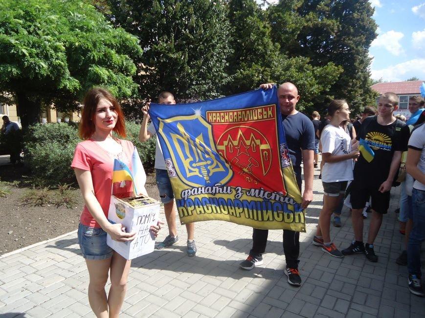 День Независимости Украины в Красноармейске - яркий «Марш Патриотов» стартовал (фото) - фото 3
