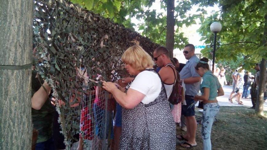 Арт-пикник «Моя хата не з краю» состоялся в Бердянске, фото-8