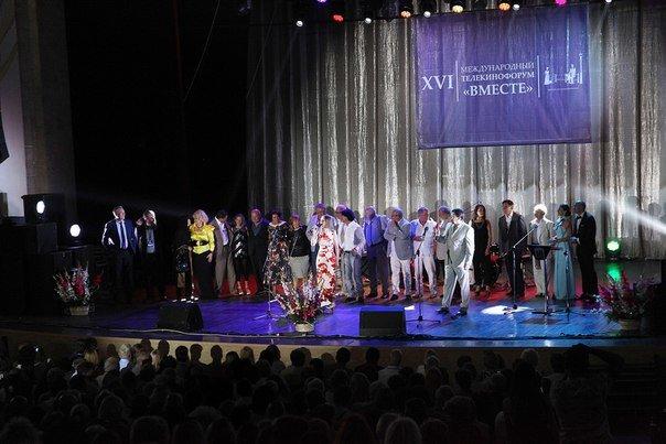 Телекинофорум «Вместе» в Ялте стал ярким событием и собрал под своими знаменами удивительных гостей (фото) - фото 2