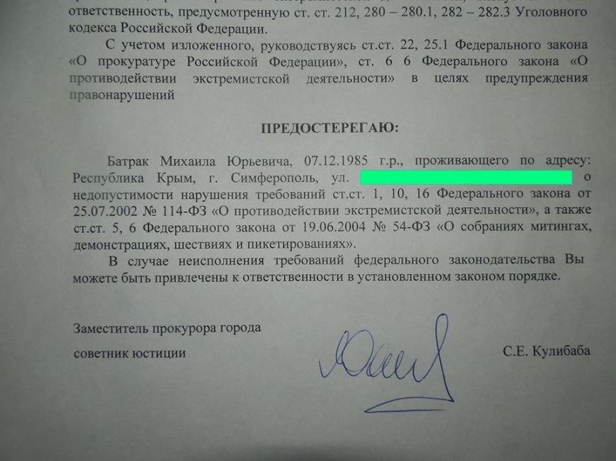 В Симферополе задержали украинских активистов, возлагавших цветы к памятнику Шевченко (+ ДОКУМЕНТЫ), фото-3