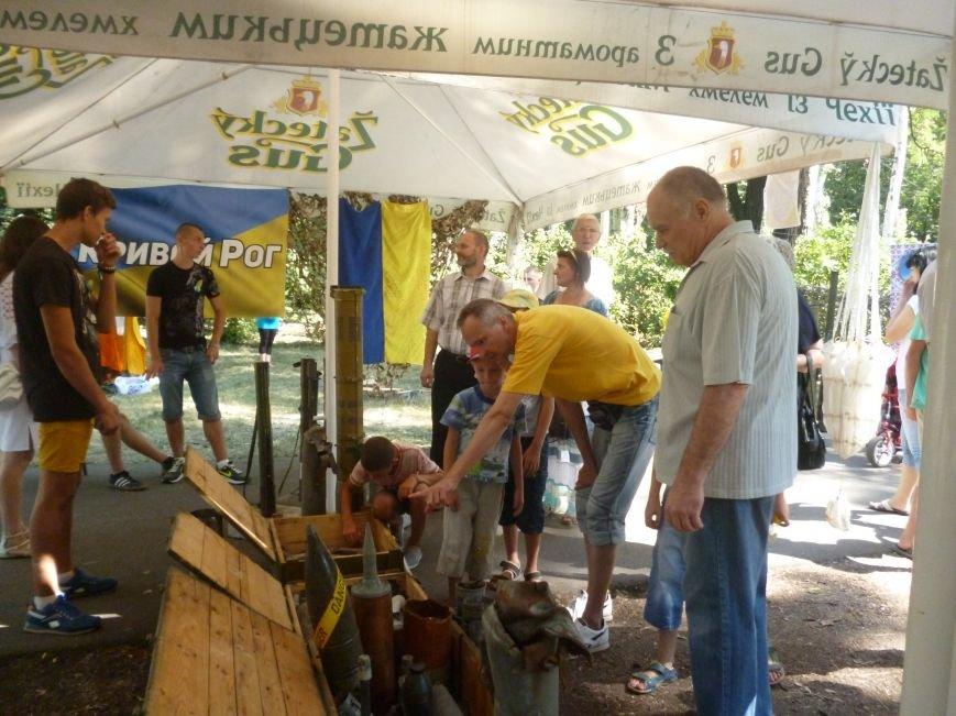 Маленькие криворожане в День Независимости Украины прошли «полосу препятствий» с бойцами АТО (ФОТО) (фото) - фото 1