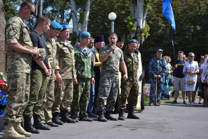 Патриотическим маршем отметили в Днепродзержинске День Независимости Украины, фото-9