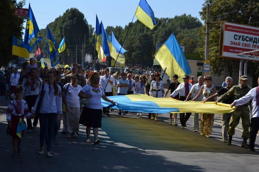 Патриотическим маршем отметили в Днепродзержинске День Независимости Украины, фото-5