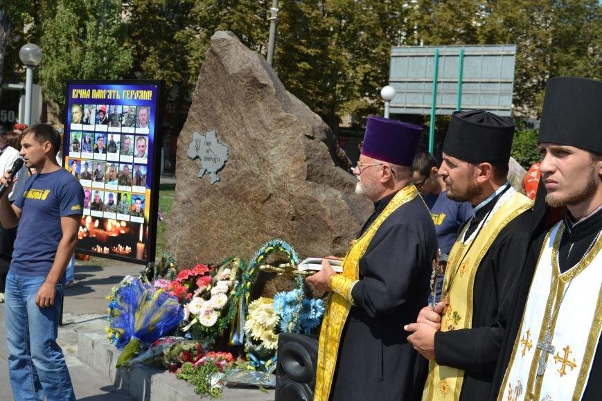 Патриотическим маршем отметили в Днепродзержинске День Независимости Украины, фото-10