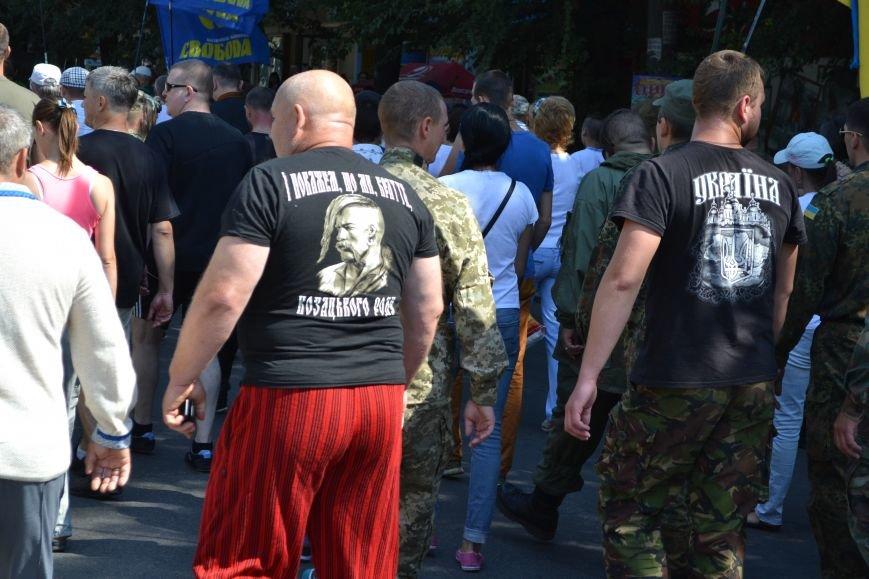 Патриотическим маршем отметили в Днепродзержинске День Независимости Украины, фото-7