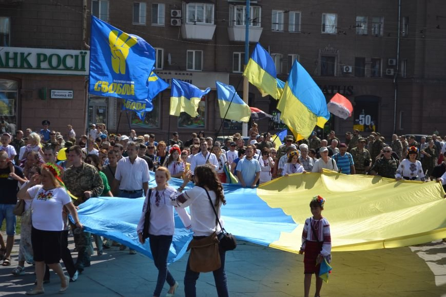 Патриотическим маршем отметили в Днепродзержинске День Независимости Украины, фото-8
