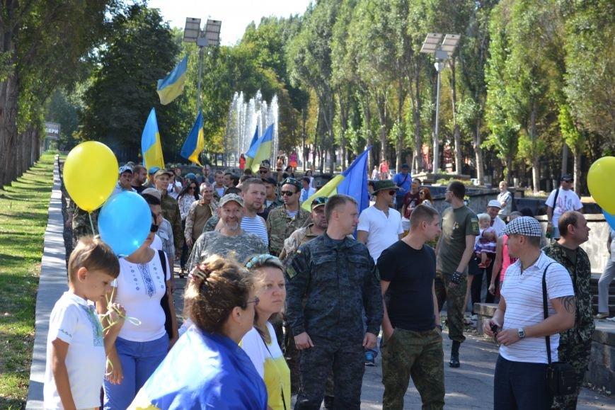 Патриотическим маршем отметили в Днепродзержинске День Независимости Украины, фото-1
