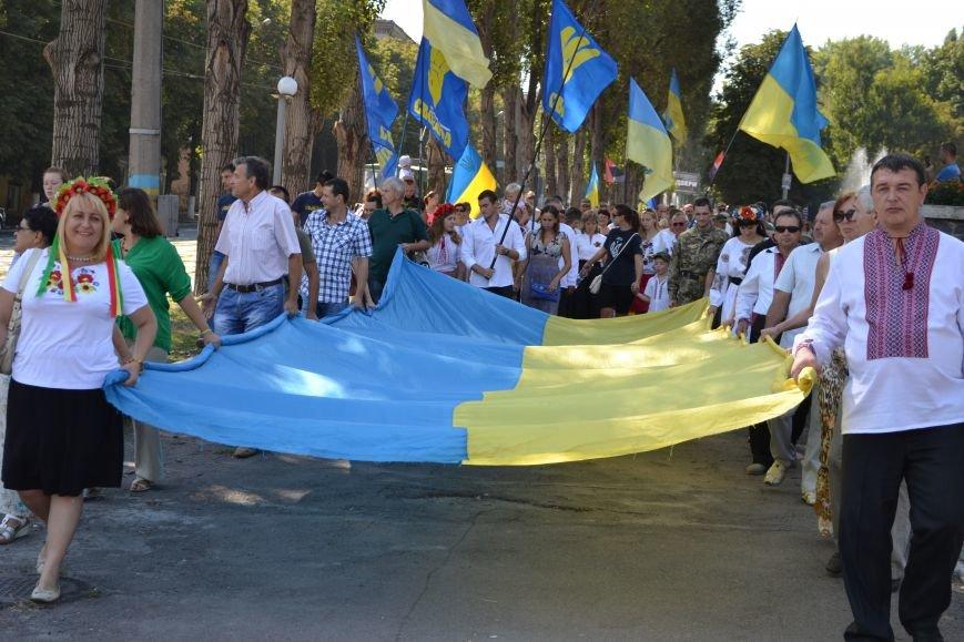 Патриотическим маршем отметили в Днепродзержинске День Независимости Украины, фото-2