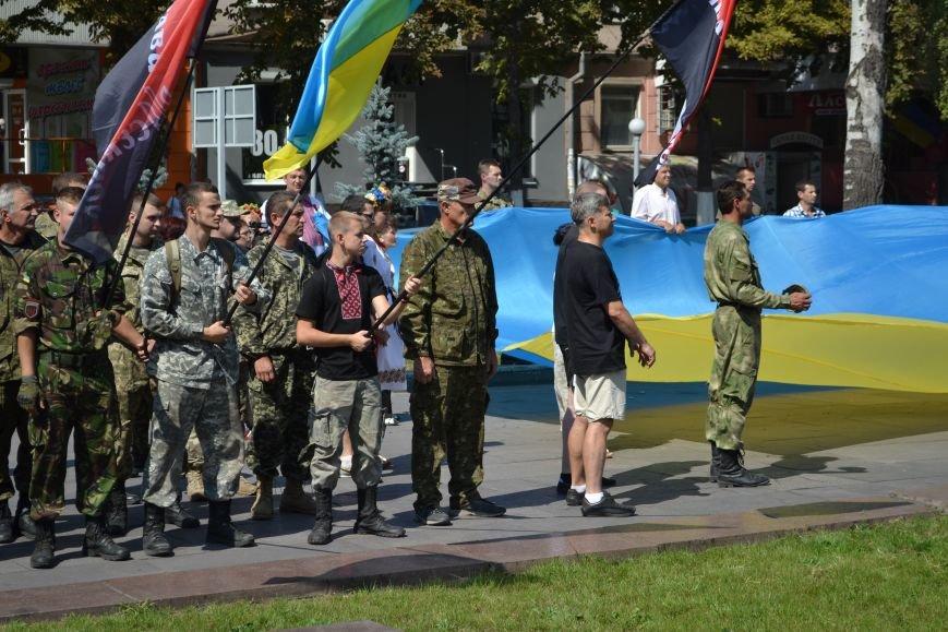 Патриотическим маршем отметили в Днепродзержинске День Независимости Украины, фото-11