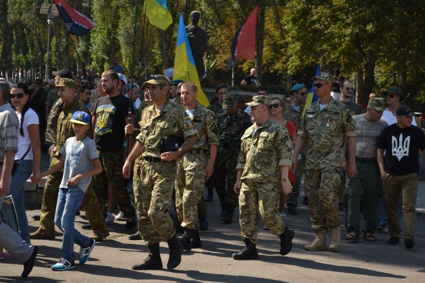 Патриотическим маршем отметили в Днепродзержинске День Независимости Украины, фото-3