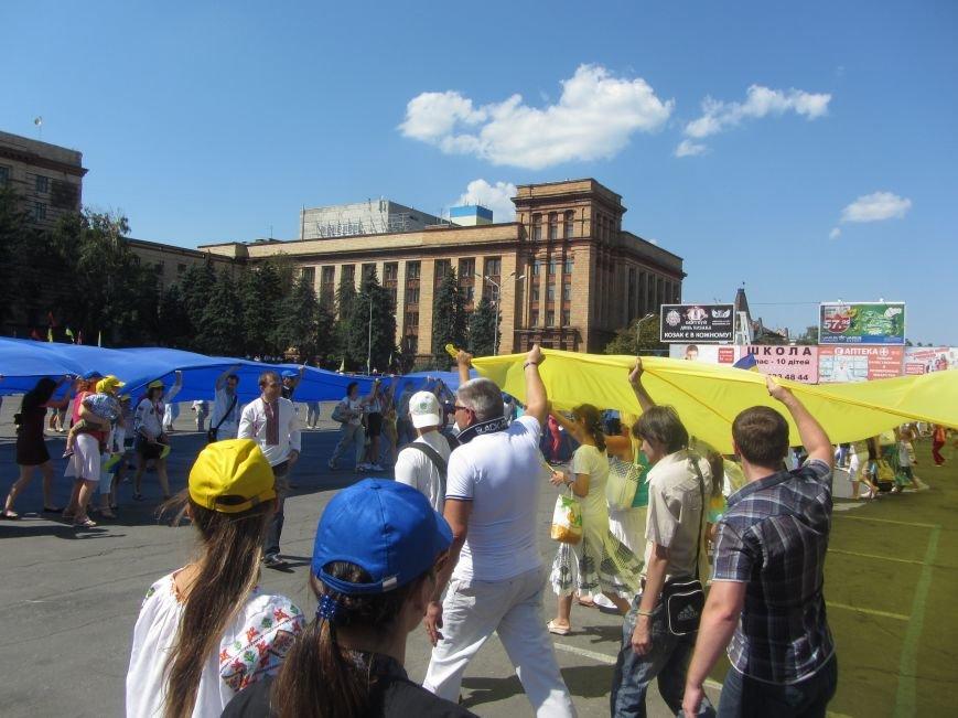 День Независимости Украины в Днепропетровске: узнай себя (ФОТО), фото-6
