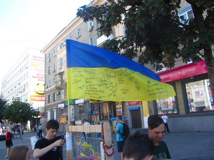 День Независимости Украины в Днепропетровске: узнай себя (ФОТО), фото-2