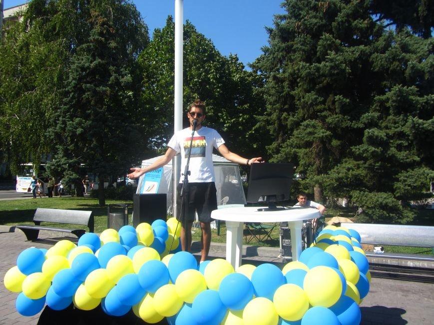 День Независимости Украины в Днепропетровске: узнай себя (ФОТО), фото-12