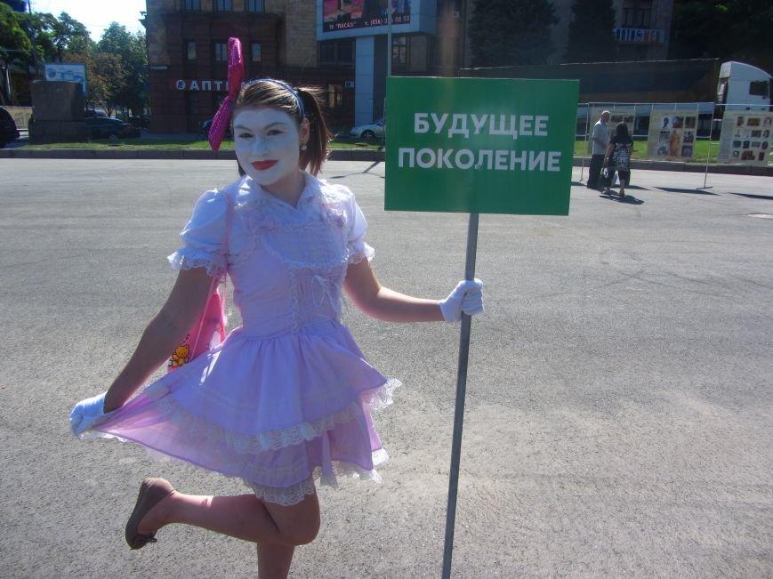 День Независимости Украины в Днепропетровске: узнай себя (ФОТО), фото-1