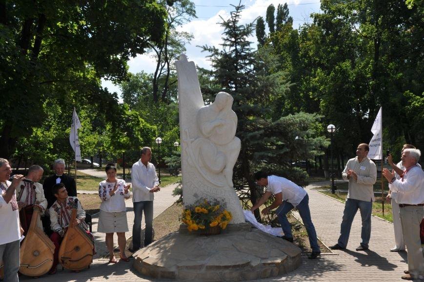 В Краматорске открыли памятник казаку Мамаю, фото-5