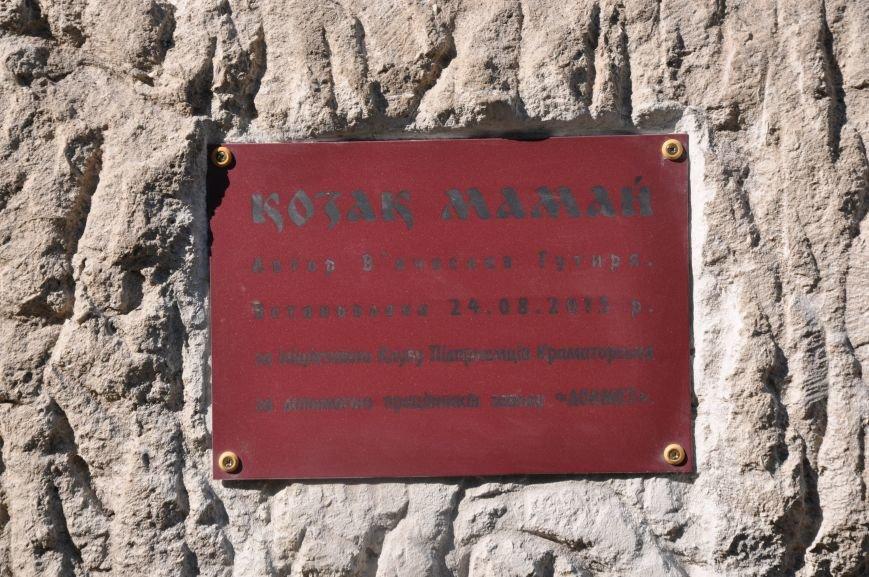 В Краматорске открыли памятник казаку Мамаю, фото-6