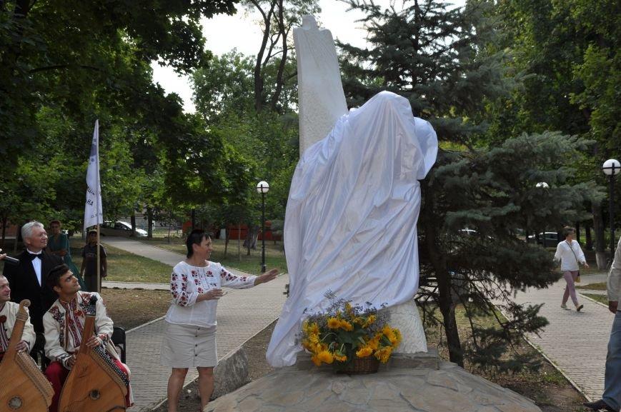 В Краматорске открыли памятник казаку Мамаю, фото-4