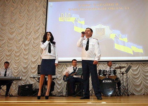 Хмельницькі міліціонери відзначили День Незалежності (Фото) (фото) - фото 3
