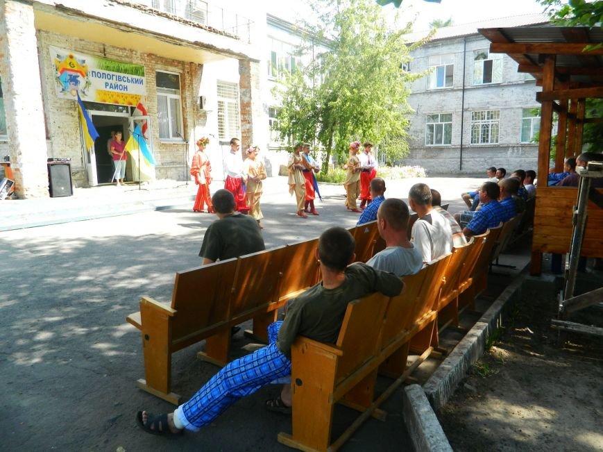 Как отмечали День Независимости в запорожском военном госпитале (ФОТО, ВИДЕО) (фото) - фото 12