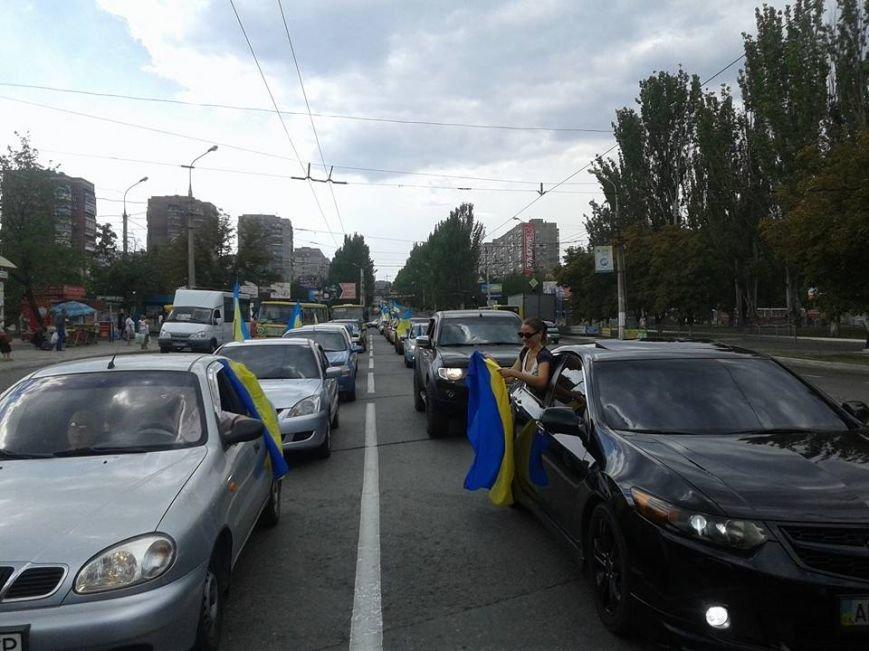 В Мариуполе состоялся патриотический автопробег (ФОТО), фото-5