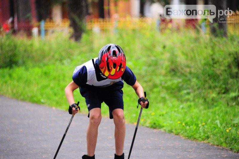 Спортивные выходные на полевской лыжероллерной трассе.Фото (фото) - фото 2