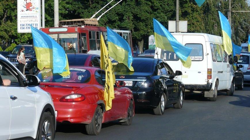 В Днепропетровске прошёл патриотический автопробег (ФОТО) (фото) - фото 1