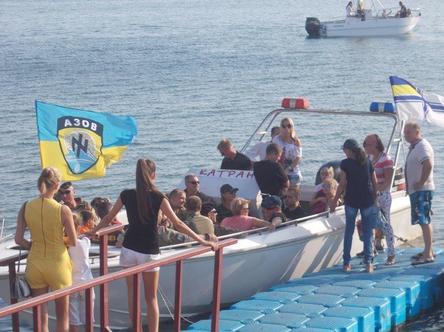 В Бердянске состоялся аквамайдан (фото) - фото 3