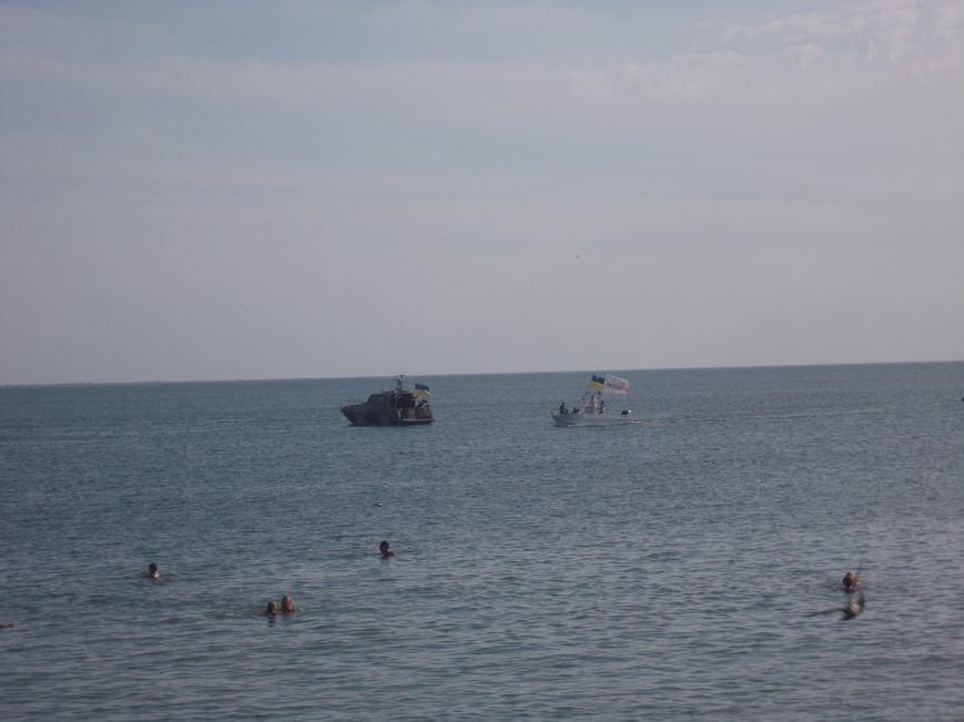 В Бердянске состоялся аквамайдан (фото) - фото 1