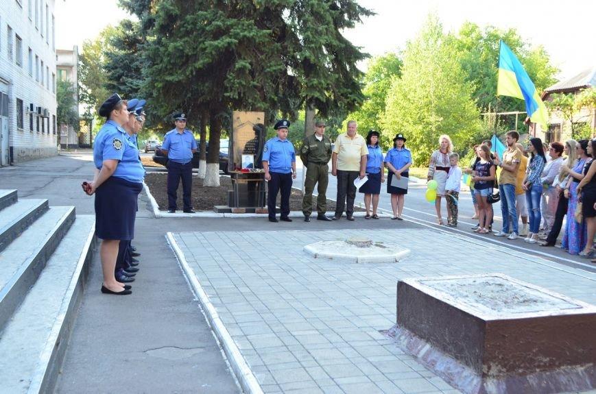 В Красноармейске почтили память милиционера Виталия Мандрыка, погибшего при исполнении служебных обязанностей в зоне АТО (фото) - фото 1