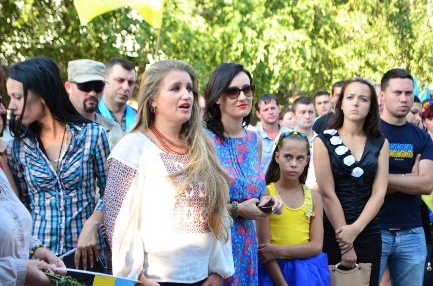 В Красноармейске почтили память милиционера Виталия Мандрыка, погибшего при исполнении служебных обязанностей в зоне АТО (фото) - фото 4