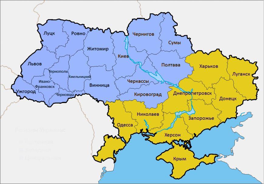 К празднованию Дня Независимости криворожские школьники создали карту Украины без Крыма (ОБНОВЛЕНО, ФОТО) (фото) - фото 4