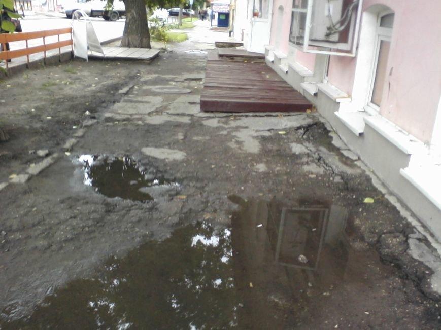 улица Федерации