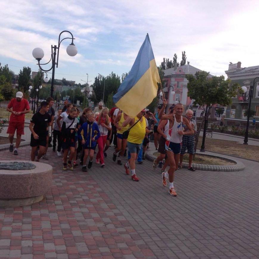 В Бердянске состоялся традиционный забег в честь Дня Независимости Украины, фото-1