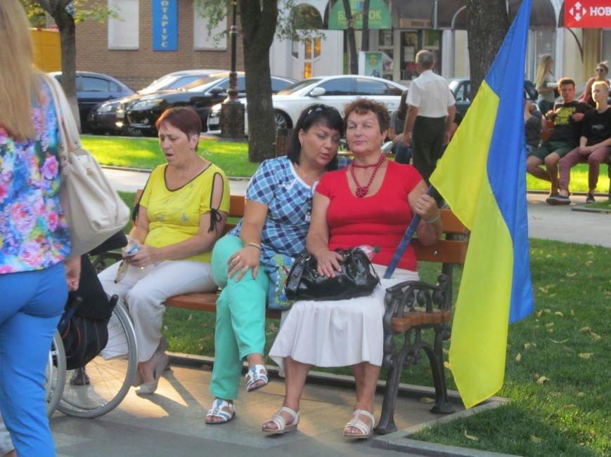 Как Кременчуг отмечал День независимости Украины (ФОТО), фото-4