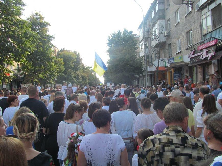 Как Кременчуг отмечал День независимости Украины (ФОТО), фото-1