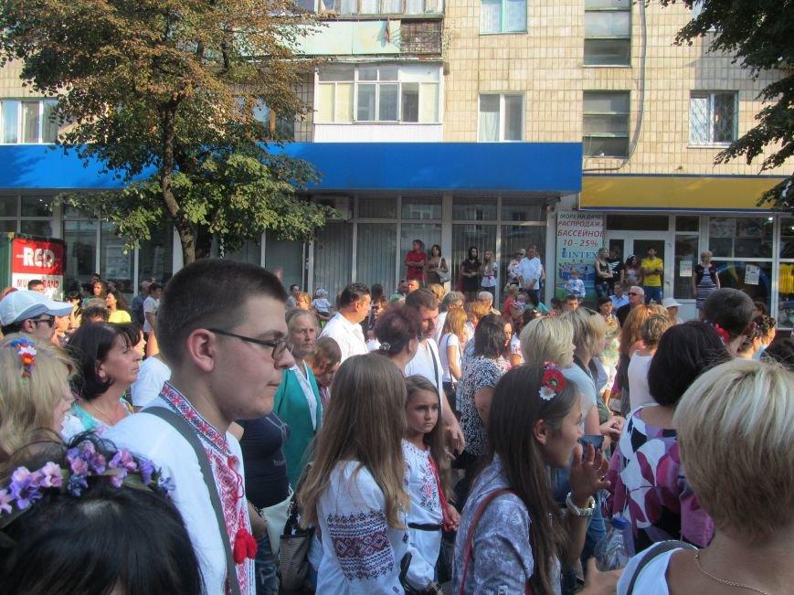 Как Кременчуг отмечал День независимости Украины (ФОТО), фото-2