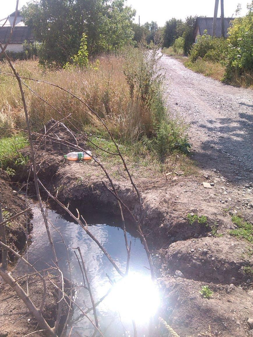 Ремонт на несколько часов: как в Димитрове ремонтируют водопроводные трубы (фото) - фото 2