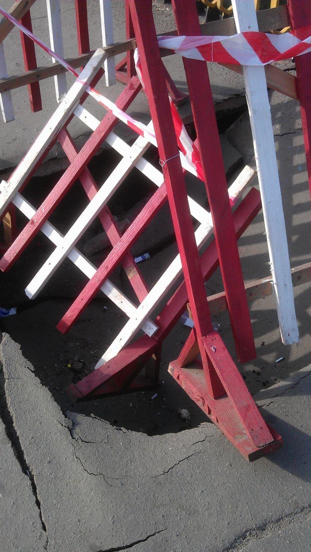 В Кривом Роге обрушилось полотно ещё одного моста (ФОТО) (фото) - фото 1