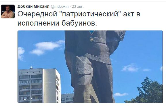 Добкин назвал активистов, которые разрисовали в Харькове памятник Воину-освободителю - «бабуинами» (ФОТОФАКТ) (фото) - фото 1