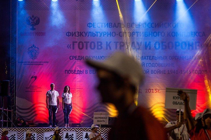 Школьники из 75 городов России открыли фестиваль ГТО в Белгороде (фото) - фото 4